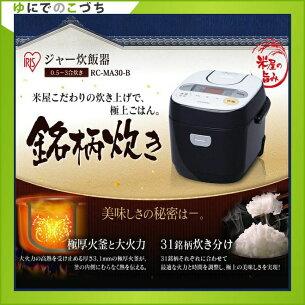 アイリスオーヤマ マイコン メーカー