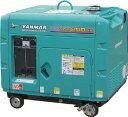 【取寄】【ヤンマー】ヤンマー 空冷ディーゼル発電機 YDG250VS5E[ヤンマー 発電機工事用品発電機・コンプレッサーディーゼル発電機]【TN】【TD】