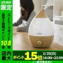 アイリスオーヤマ 超音波加湿器 2.8L PH-U28 ホワ...