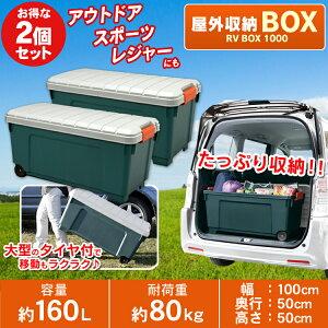 ボックス アイリスオーヤマ プラスチック レジャー