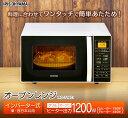 オーブンレンジ ホワイト MO-T1601 送料無料 レンジ オーブン 家電 ターンテーブル 台