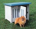 高級感のあるプラスチック製の小型犬向き犬舎です ボブハウス 720 ドア付き