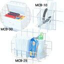 メタルケージ用の別売り小物入れですメタルケージ用メタルバスケット MCB-25