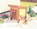 小型犬向き片流れ屋根タイプの木製犬舎です ウッディ犬舎 SWK-460