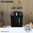 ポット 電気 電気ポット 2.2L IAHD-022-B ジ...
