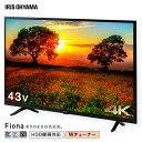 テレビ 43型 4K 液晶テレビ 43UB10P テレビ 4...