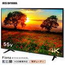【996円相当ポイント還元】テレビ 55型 4K 液晶テレビ...