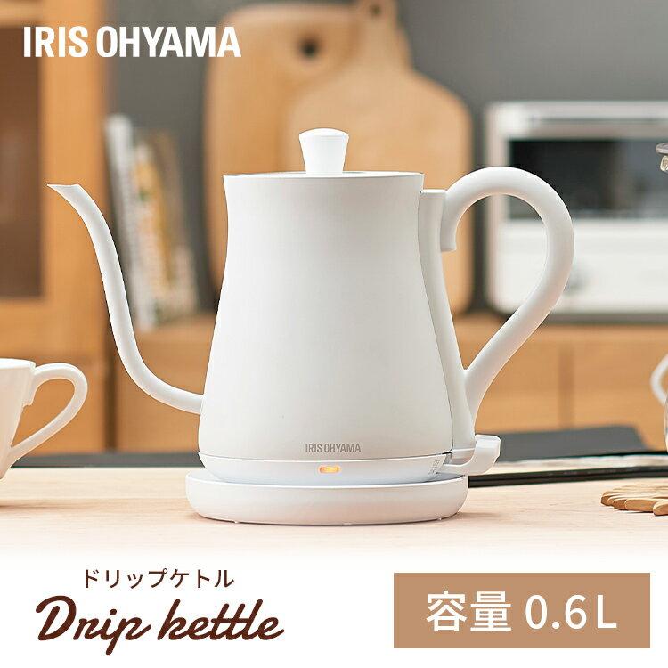 アイリスオーヤマ ドリップケトルIKE-C600-Wホワイト