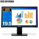 液晶ディスプレイ 液晶モニター 19.5インチ ILD-A1...