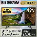 テレビ 49型 4K 液晶テレビ LT-49A620 テレビ 49インチ ハイビジョンテレビ フルハ...