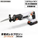 【630円相当ポイント還元】充電式レシプロソー 18V JR...