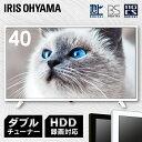 液晶テレビ 2K 40インチ LT-40C420W 2K液晶テレビ テレビ 液晶 液晶TV 液晶TV 40インチ デジタル ハイビジョン 2K 地デジ BS CS 対応 えきしょうてれび てれび アイリスオーヤマ