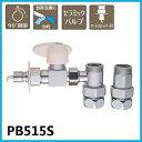 分岐ソケット PB515S水栓部品 食器洗い機用ホース 水道 三栄水栓 SAN-EI 混合栓 分岐