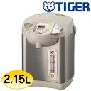 【送料無料】タイガー VE電気まほうびん PIK-A220C【TIGER VE 電気まほうびん 電気ポット おしゃれ 節電】