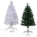 【在庫限り】【送料無料】【クリスマスツリー 北欧 120cm...