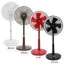 【扇風機 リビング扇風機】リビング扇風機【リビング扇 AC扇 メカ式 タイマー付 おしゃれ】YF-3063LS・ホワイト・ブラウン・レッド・ブラック【D】