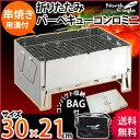 バーベキューコンロ 折りたたみ串焼きBBQ 2 NE1410...