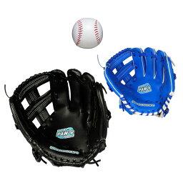 親子グローブセット ボール付 LPFS-5769 送料無料 キャッチボール 野球グローブ 野球ボール ベースボール おもちゃ 玩具 セット 運動 子供 スポーツ アウトドア 運動 グローブ 【D】