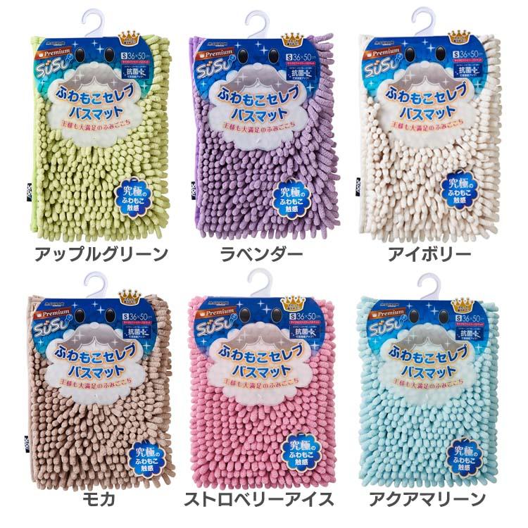 山崎産業 SUSU Premium