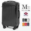 スーツケース Mサイズ 63L キャリーバッグ キャリーケー...