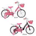 子供用自転車16インチ補助輪付き MD-12送料無料 自転車 キッズ 女の子 ピンク かわいい 可愛...