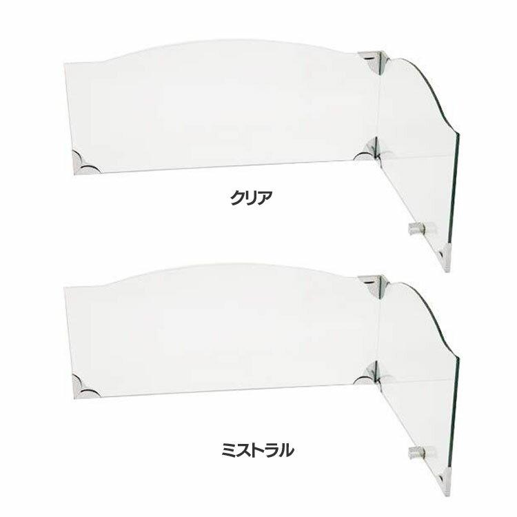 池永鉄工 レンジガード ミストラル(曇りガラス) IR-800MT