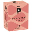 ドリップポッド 専用カプセル アールグレイ紅茶 12杯分 ド...