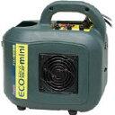 【アサダ】フロン回収装置ES400【フロン回収装置エコセーバーmini/空調工具】【TC】