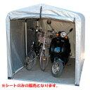 ワイドタイプ 高耐久シート 替えシート 送料無料 自転車 ガレージ カバー 3台 自転車