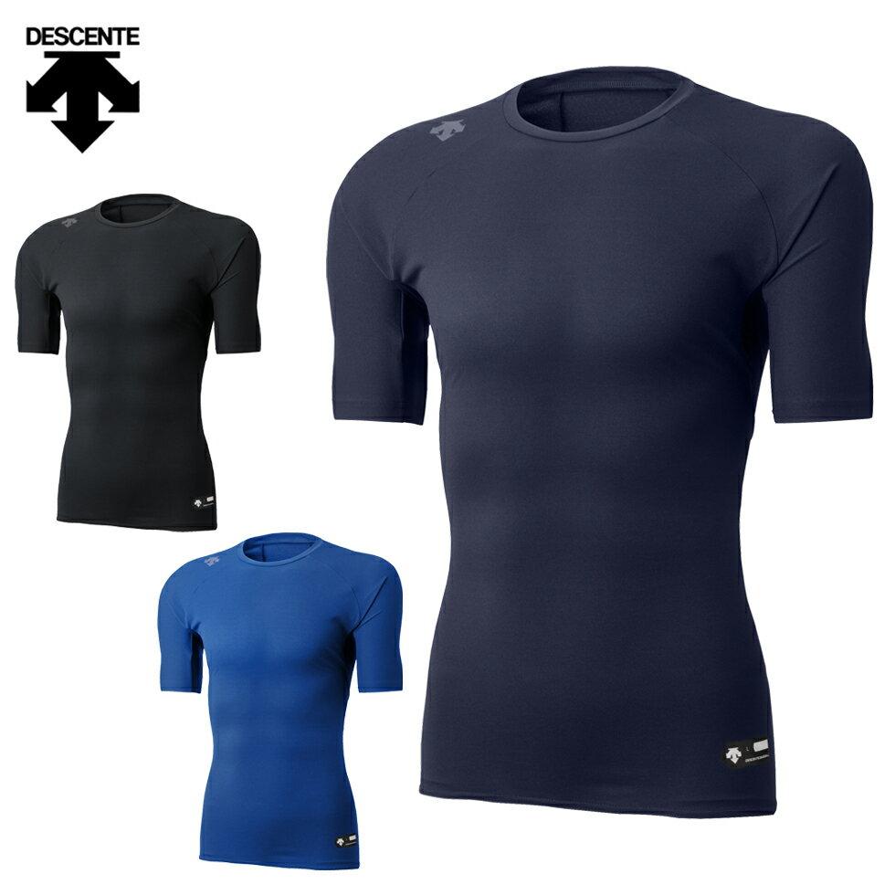 デサント野球アンダーシャツ半袖丸首メンズ/プロモデルDBMLJA00