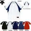 セカンダリィシャツ・コンビネーション(2ボタン、DB103M型)【野球・ソフトボール】DESCENTE