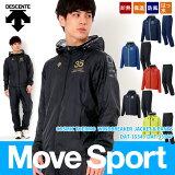 ����̵�� �ڤ����ڡ� Move Sport �����ߥå������� / 2�� ������ɥ֥졼���� �岼 ��� ���å� ��DAT3554/DAT3554P�ˡ� �岼���å� ������ɥ֥졼���� ������ɥ֥졼�����岼 ���åȥ��å� �ˡ� �ǥ���� �� ������ƥ��å� �� ��� ��