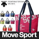 Move Sport �ݥ��å��֥� �ȡ��ȥХå���DAC8615�ˡ� �Хå� ��� ��ǥ����� �̳� �̶� ���� ���� ι�� )( ���֥Хå� �ȡ��� ���� �ޤ���� ����ѥ��� )�ڥǥ���ȡ�������ƥ��å������������ꥣ��