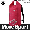 Move Sport ポケッタブル デイパック(DAC8616)( バッグ メンズ レディース 通学 通勤 部活 学生 旅行 )( サブバッグ リュック バック...
