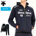 送料無料 Move Sport / HEAT NAVI ACTIVE SUITS ジャージ 上下 メンズ セット (DAT2684/DAT2684P)( 上下セット ジャージ上下 セットアップ トレーニングウェア )【 デサント ・ アスレティック ・ メンズ 】