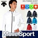 送料無料 【あす楽】 Move Sport / 3層 ウインドブレーカー ジャケット 単品 (DAT3656)( ウィンドブレーカー トレーニングウェア フード付き フーデッド )【 デサント ・ アスレティック ・ メンズ 】