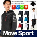 送料無料 【あす楽】 Move Sport 3層 ウインドブレーカー 上下 メンズ (DAT3656/DAT3655P)( ウィンドブレーカー 上下セット セット トレーニングウェア フード付き フーデッド )【 デサント ・ アスレティック ・ メンズ 】