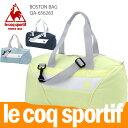 ボストンバッグ(QA656263)( ボストン バッグ レディース 部活 スポーツ ジム )【le coq sportif アクセサリィ】