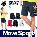 Move Sport �饤�� �����/ �ϡ��եѥ�� ��DAT7606P�ˡʥ�����б��ġˡ� �ϡ��� �ѥ�� �ˡ� �ǥ���� �� ������ƥ��å� �� ��� ��
