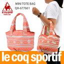 【あす楽】 ルコック・ミニ トートバッグ (QA677661)(トート バッグ レディース )【le coq sportif アクセサリィ】