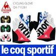 ルコック・ サイクリング グローブ(QA711261)(メール便対応可)( サイクル 自転車 指切り 手袋 メンズ )【le coq sportif アクセサリィ】