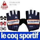 【あす楽】 ルコック・ サイクリング グローブ(QA711361)(メール便対応可)( サイクル 自転車 指切り 手袋 メンズ )【le coq sportif アクセサリィ】