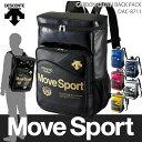 送料無料 Move Sport カーボンクロス バックパック (DAC8711)( バッグ メンズ レディース 通学 通勤 部活 学生 旅行 )( 大容量 スク...