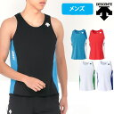 DESCENTE デサント 陸上 競技用 男性 メンズ ランニングシャツ (DRN4701)( ユニフォー