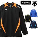 デサント バレーボール 練習着 長袖 シャツ 男女兼用 メンズ レディース DSS-5410