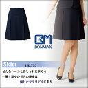 BONMAX‐春夏オフィスウェア【事務服】‐プリーツスカート‐LS2755‐17〜19号