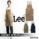 Lee×BONMAX ワークウェア【作業服】‐胸当てエプロン‐LCK79009‐