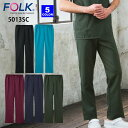 【FOLK/フォーク】 5013SC ストレートパンツ スクラブパンツ SS S M L LL 3L 4L 小さいサイズ 大きいサイズ 医療
