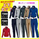 【BURTLE/バートル】7088 レディース作業服ジャケッ...