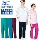 【unite×ミズノ】MZ-0093 スクラブパンツ 男女兼用 SS S M L LL 3L 4L 5L 大きいサイズ 人気